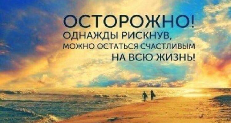 Гештальт терапия Киев