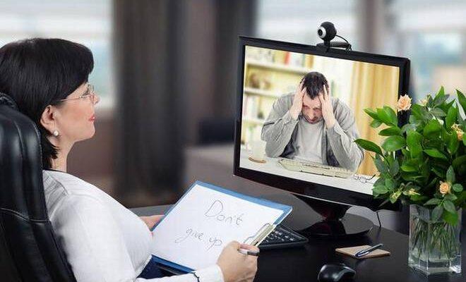 Онлайн-терапия